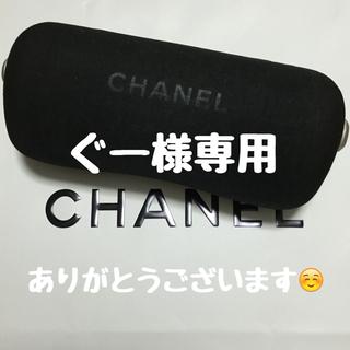 シャネル(CHANEL)のシャネル メガネケース(サングラス/メガネ)