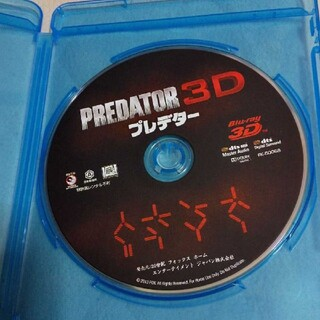 3D プレデター(外国映画)