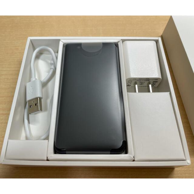 Apple(アップル)の(美品)楽天mini 楽天ミニ ブラック 付属品完備 スマホ/家電/カメラのスマートフォン/携帯電話(スマートフォン本体)の商品写真