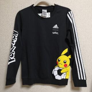 アディダス(adidas)の【新品】adidas☆ポケモンピカチュウ スウェットシャツ size M(Tシャツ(長袖/七分))