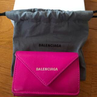 バレンシアガ(Balenciaga)のバレンシアガミニ財布(財布)
