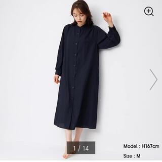GU - 新品 GU レーヨンラウンジワンピース 部屋着 羽織 ロング丈 長袖 紺色 XL