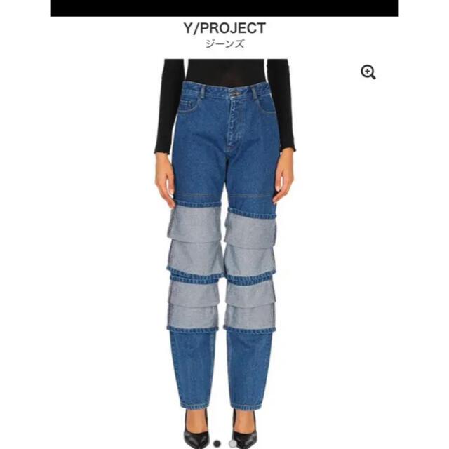 Balenciaga(バレンシアガ)のY/projectワイプロジェクト レイヤードデニム メンズのパンツ(デニム/ジーンズ)の商品写真