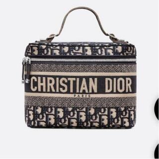 Christian Dior - Christian Dior クリスチャンディオール オブリーク バニティケース