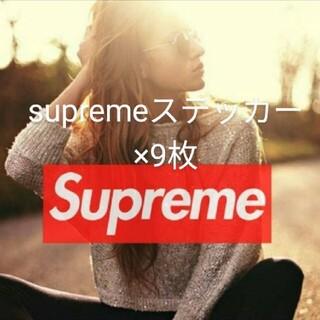 Supreme - supreme★̇̈⃛⃜シュプリームステッカー6枚/正規品/新品未使用