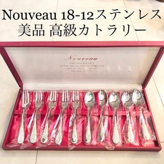 18-12 ステンレス 高級 カトラリー デザート フォーク ティー スプーン(カトラリー/箸)