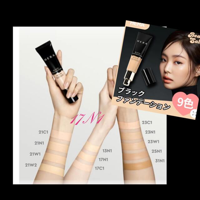 3ce(スリーシーイー)のSYKさま♥️おまとめ韓国コスメセット🍑 コスメ/美容のキット/セット(コフレ/メイクアップセット)の商品写真