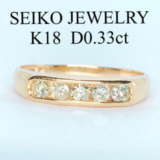 セイコー(SEIKO)の0.33ct セイコージュエリー ダイヤモンドリング K18 一文字 エタニティ(リング(指輪))