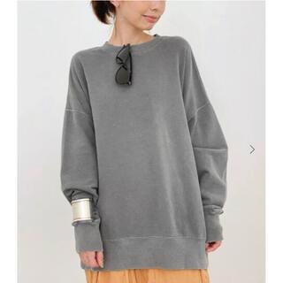 L'Appartement DEUXIEME CLASSE - R JUBILEE Oversize Sweat Shirts