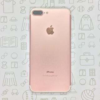アイフォーン(iPhone)の【A】iPhone 7 Plus/128GB/359189071047540(スマートフォン本体)