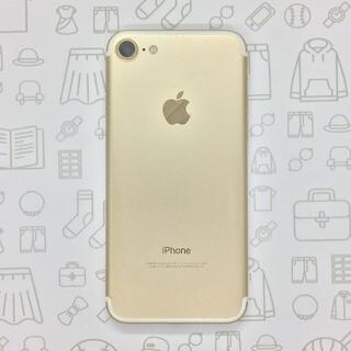 アイフォーン(iPhone)の【B】iPhone 7/128GB/359184076671311(スマートフォン本体)