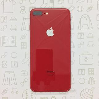 アイフォーン(iPhone)の【A】iPhone 8 Plus/256GB/356734086098005(スマートフォン本体)