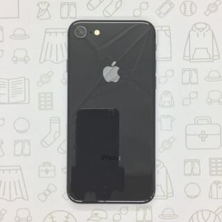 アイフォーン(iPhone)の【B】iPhone 8/256GB/356729082806104(スマートフォン本体)