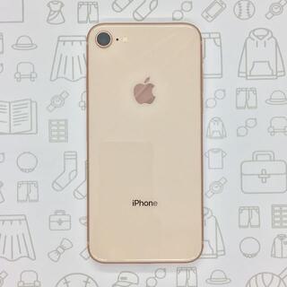 アイフォーン(iPhone)の【A】iPhone 8/64GB/356098095503383(スマートフォン本体)