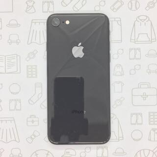 アイフォーン(iPhone)の【B】iPhone 8/64GB/356097096114455(スマートフォン本体)
