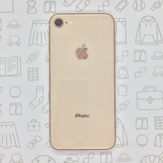 アイフォーン(iPhone)の【A】iPhone 8/64GB/356097091254918(スマートフォン本体)