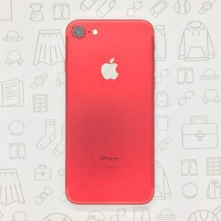アイフォーン(iPhone)の【B】iPhone 7/128GB/355847080735595(スマートフォン本体)