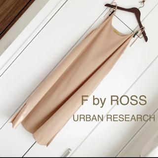 URBAN RESEARCH ROSSO - F by ROSS キャミソールワンピース サロペット ベージュ
