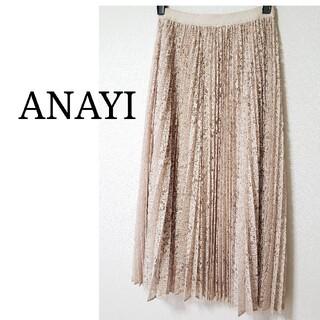 ANAYI - 未使用 アナイ レースプリーツスカート