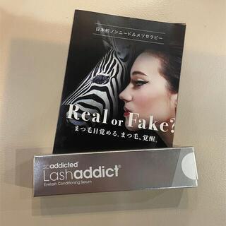ADDICT - ラッシュアディクト 新品