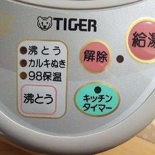 タイガーマイコン電動ポット(電気ポット)