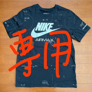 ナイキM アディダス S  Tシャツ(Tシャツ/カットソー(半袖/袖なし))