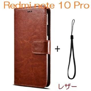 アンドロイド(ANDROID)のXaomi Redmi note 10 Pro ケース 手帳型 カード入れ(Androidケース)