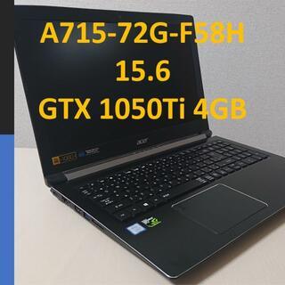 Acer ゲーミングノートPC Core i5 / GTX 1050Ti