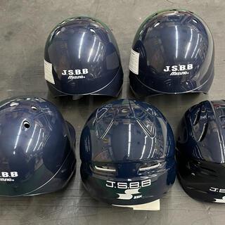 ミズノ(MIZUNO)の軟式用両耳ヘルメット、軟式用キャッチャーヘルメット(防具)
