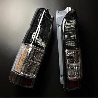 ハイエース レジアスエース 200系 S-GL 純正タイプ テールランプ 左右