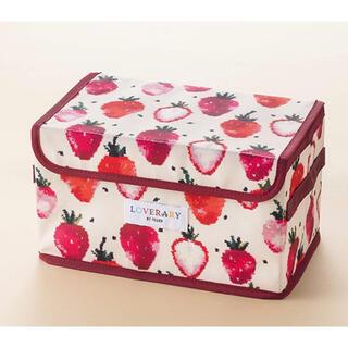 FEILER - LOVERARY BY FEILER マルチ収納BOXす