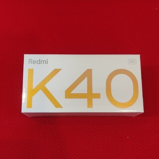 redmi k40 6GB 128GB 5G white 新品未開封