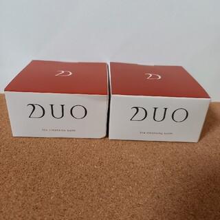 DUO ザ クレンジングバーム  2箱