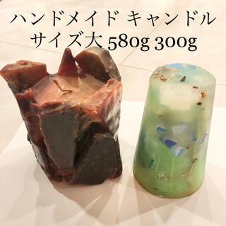 ハンドメイド キャンドル サイズ大 大きい ロウソク ろうそく 手作り 岩