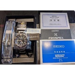 SEIKO - 新品廃盤 SEIKO PROSPEX SBDX017 保証残有 プロスペックス