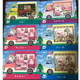 任天堂 - サンリオamiiboカード(1枚300円で2枚から発送)