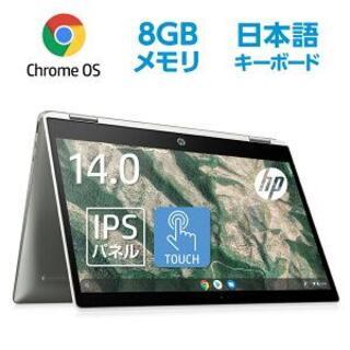 HP - HP Chromebookx360 14b N5030 1W5B9PA-AAAB
