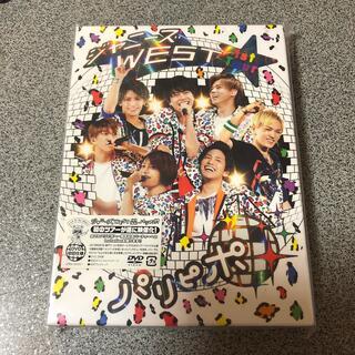 ジャニーズWEST - ジャニーズWEST パリピポ 初回盤DVD
