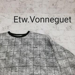エトヴァスボネゲ(Etw.Vonneguet)のEtw.Vonneguet エトヴァスボネゲ スウェットトレーナー(スウェット)