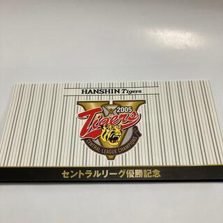 阪神タイガース 優勝記念 スルッと関西