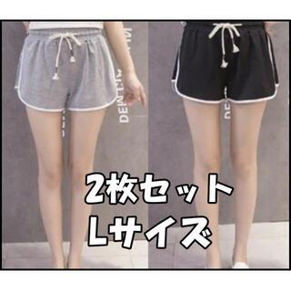 ◆ ショートパンツ ルームウェア  ルームパンツ 2枚セット 黒 グレー L(ショートパンツ)