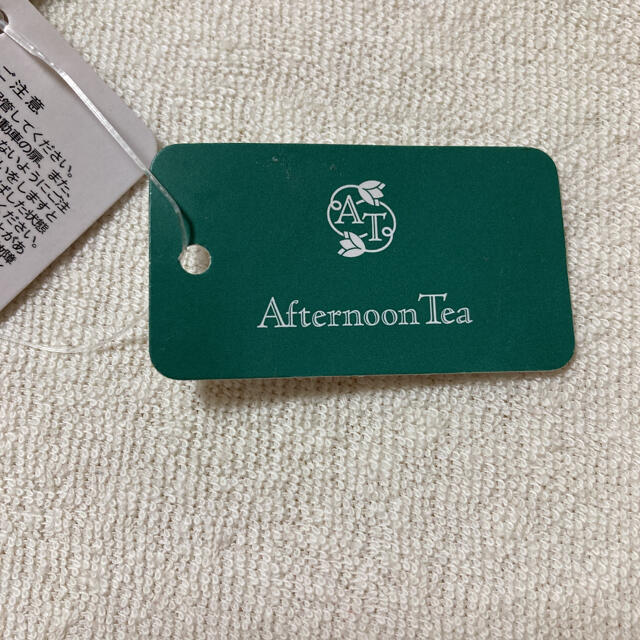 AfternoonTea(アフタヌーンティー)のアフタヌーンティー☆パスケース ドットゴールド レディースのファッション小物(パスケース/IDカードホルダー)の商品写真