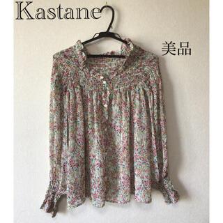 Kastane - ⭐︎美品⭐︎Kastane 花柄 ブラウス