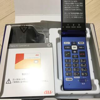 キョウセラ(京セラ)のかんたんケータイKYF38(携帯電話本体)
