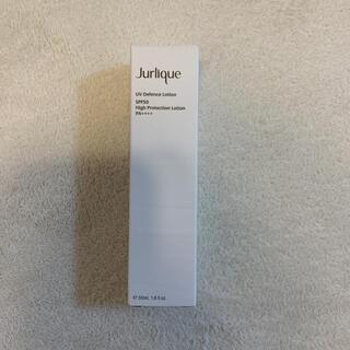 Jurlique - 4900円 ジュリーク UVディフェンスローション  50ml 日焼け止め