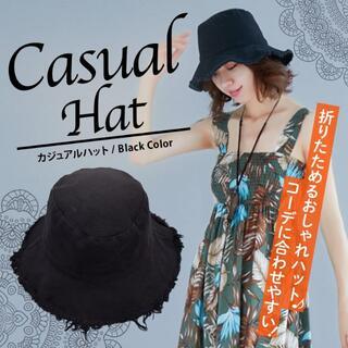 大特価セール! 大人気! 韓国 原宿スタイル 帽子 ブラック 大久保(ハット)