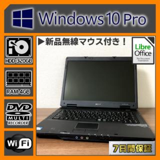 Acer - ノートパソコン 本体 windows10 メモリ4GB 大容量HDD ◆36