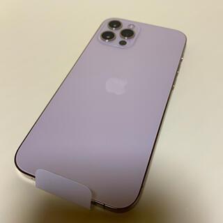 アイフォーン(iPhone)の新品未使用 SIMフリー iPhone12 Pro 128GB ゴールド (スマートフォン本体)