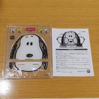 SNOOPY - スヌーピー メガネスタンド