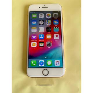 アイフォーン(iPhone)の新品未使用 SIMフリー iPhone8 64GB ゴールド gold(スマートフォン本体)